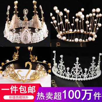 皇冠蛋糕装饰摆件成人儿童女王婚礼