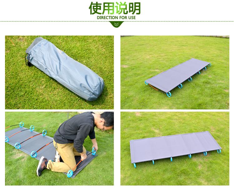 На открытом воздухе сверхлегкий алюминиевых сплавов односпальная кровать , хорошо армия кровать офис полдень остальные кемпинг портативный сложить кровать