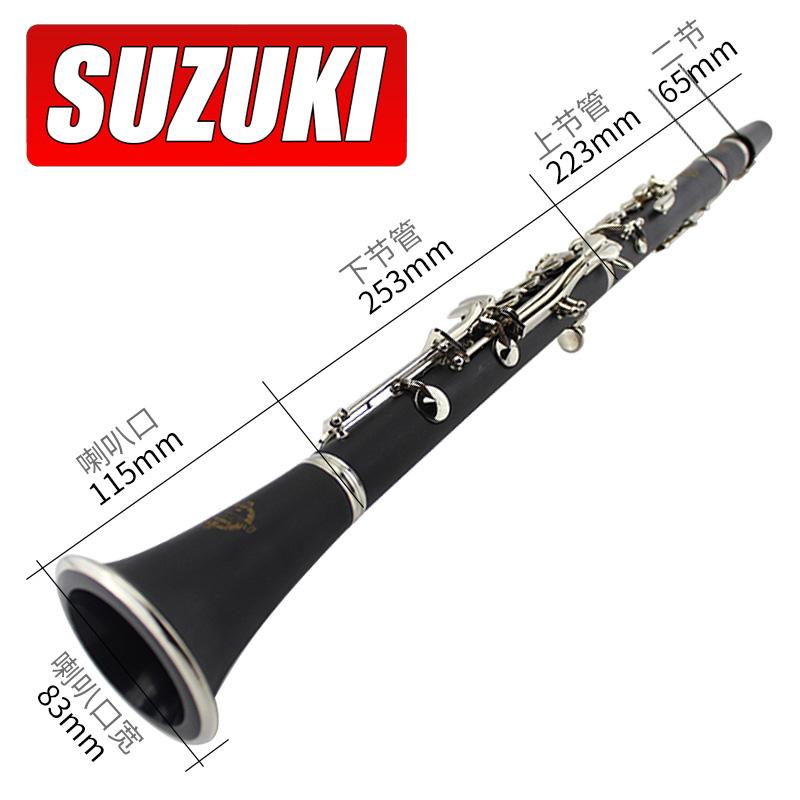 Япония Suzuki/ suzuki 17 связь падения B настроить кларнет один тростник обыкновенный трубка музыкальные инструменты бакелит двойной два играя начинающий