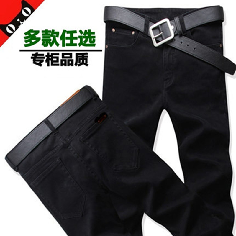 Special price spring and summer New Black Slim jeans mens business Korean casual straight thin long pants