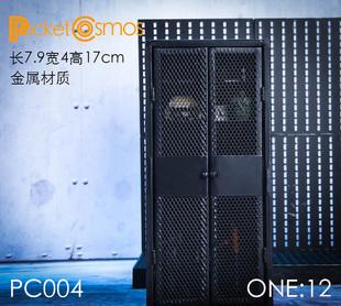 现货 PCTOYS  PC004  金属武器柜 1/12 兵人偶用 装备柜场景散件