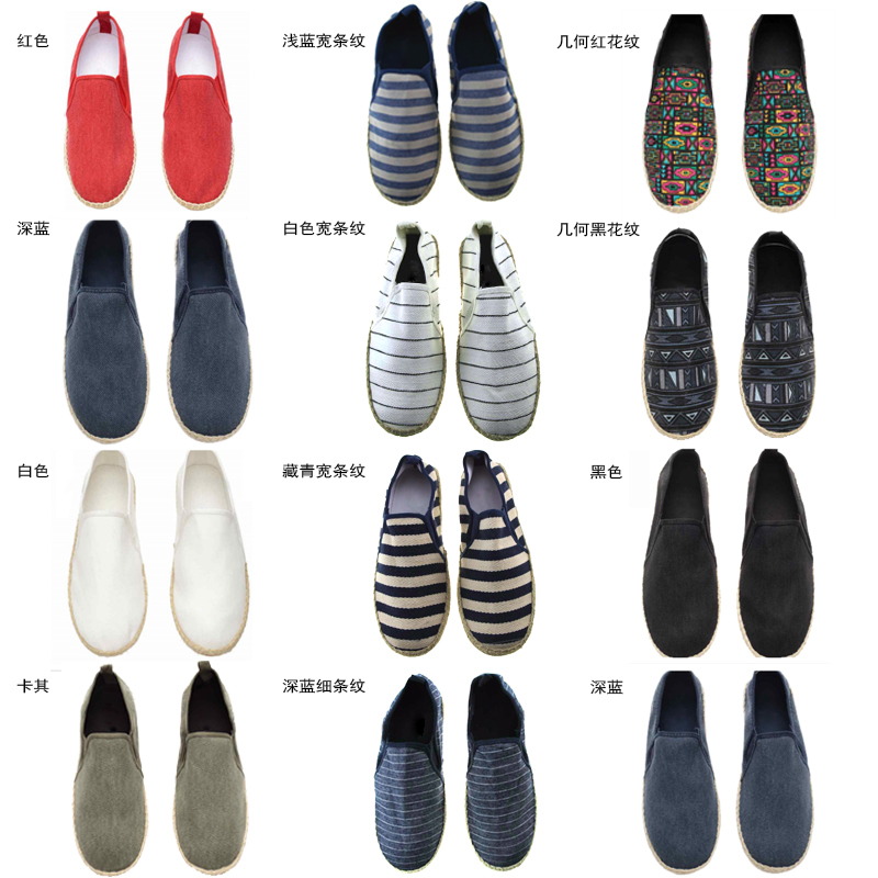HM mens cloth shoes hemp woven shoes spring and summer 2019 mens black hemp woven decorative set foot one foot pedal lazy canvas shoes