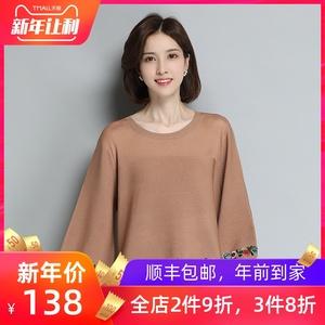 中年妈妈装中老年女装新款洋气七分袖秋装毛衣打底衫灯笼袖针织衫