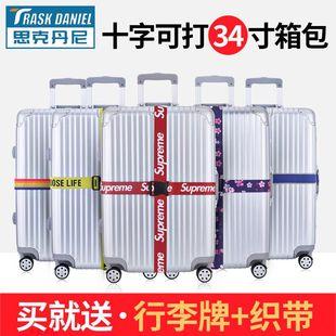 思克丹尼行李箱绑带十字打包带捆绑带TSA海关密码锁托运加固带