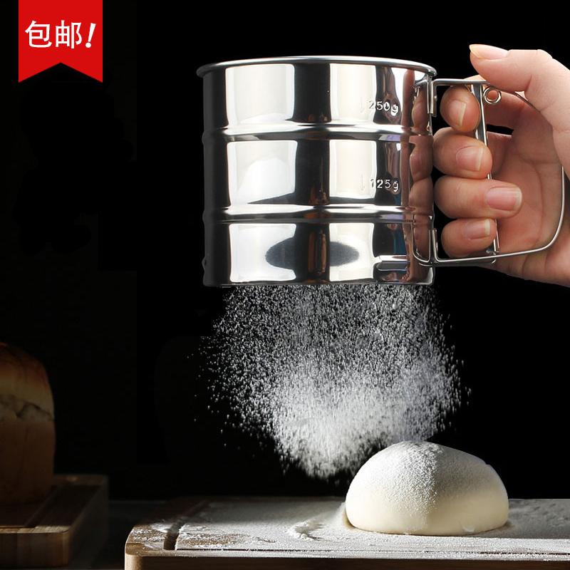 Нержавеющей стали портативный порошок сито чашка стиль выпекать выпекать порошок сито фильтр сито сахарная пудра фильтр сито детский шаг поверхность сито чистый