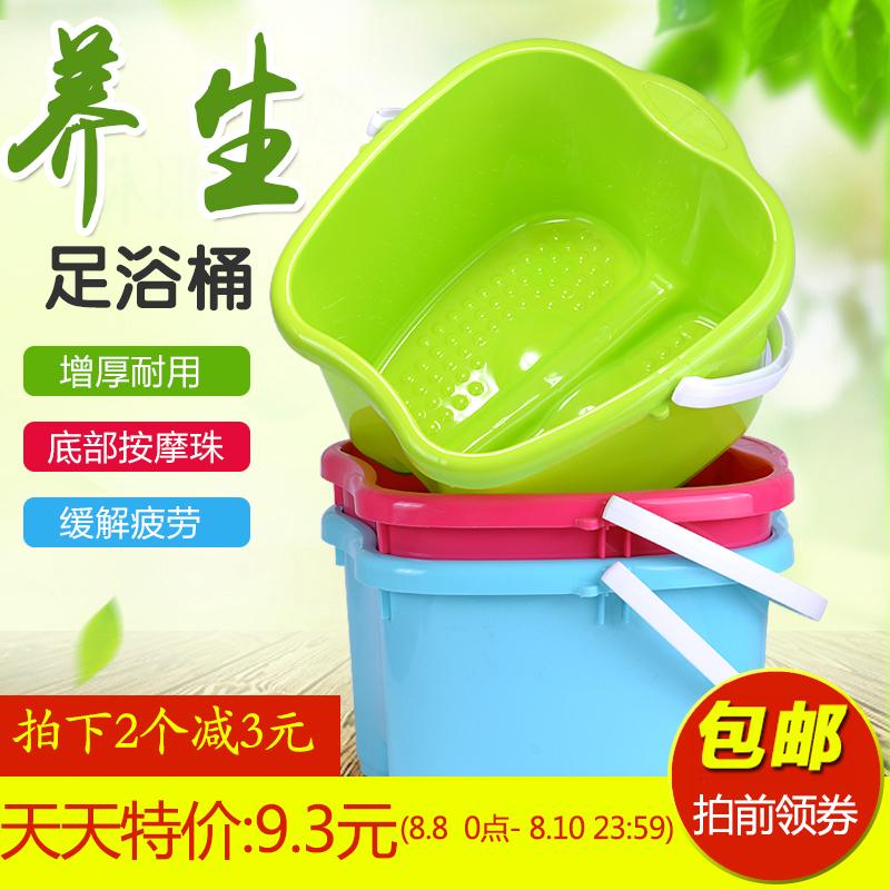 加厚按摩足浴桶手提塑料泡脚桶足浴盆家用洗脚盆不带盖加高泡脚盆