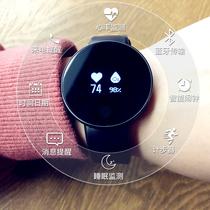 潮流时尚智能手表男女学生韩版简约运动计步触屏超薄防水手环腕表