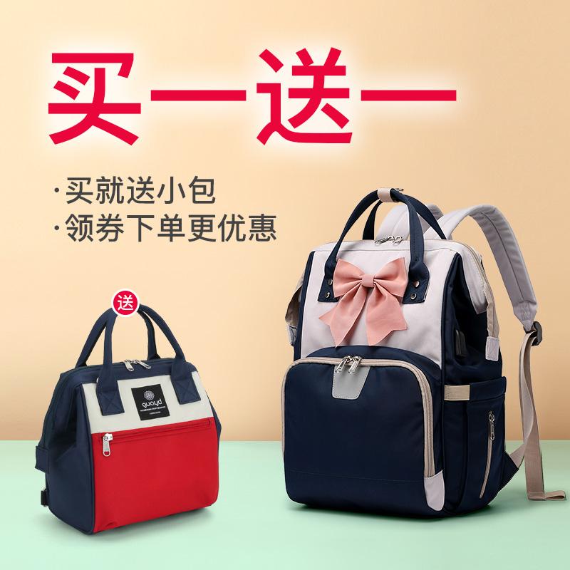 新款大容量妈咪包手提女母婴双肩包