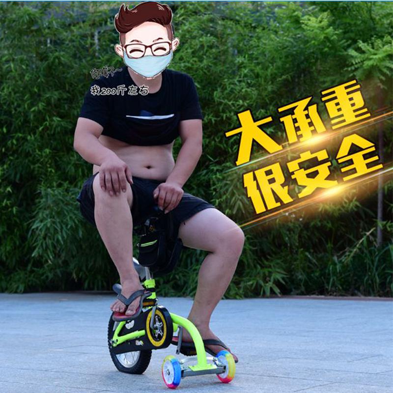 Качели качели музыка ребенок один кореной качели велосипед для взрослых баланс автомобиль