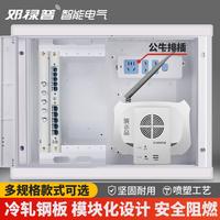 Слабая текущая коробка мультимедиа концентратор коробка дома скрытый очень большой оптоволоконный дом информационная коробка сетевая проводка распределительная коробка