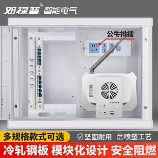 弱电箱多媒体集线箱家用暗装特大号光纤入户信息箱网络布线配电箱图片