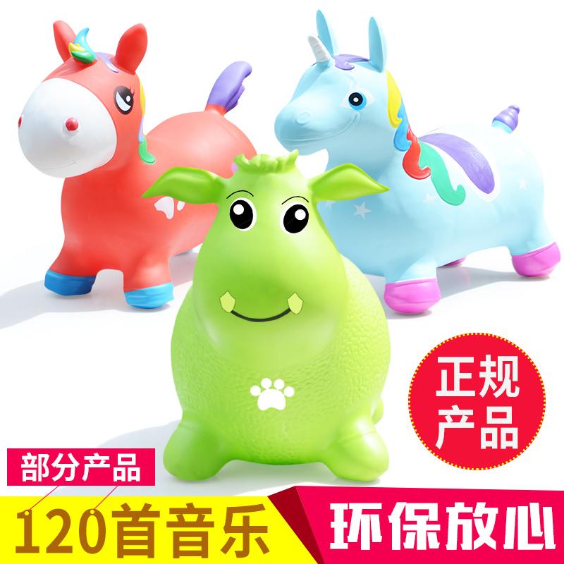 Надувные игрушки Артикул 600550921343