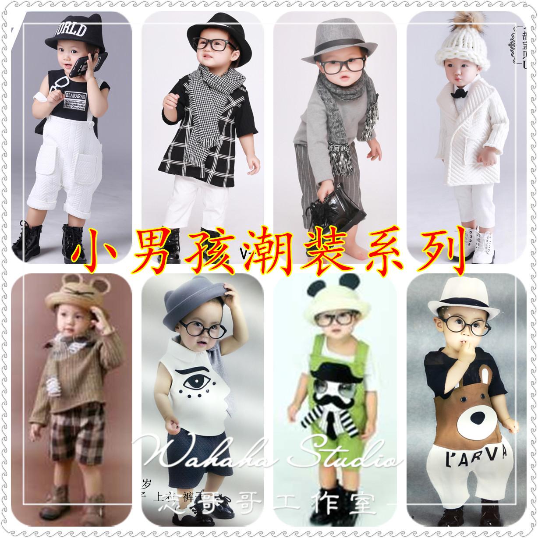 春季儿童摄影服装影楼主题服饰小男孩拍照男童装个性宝宝男孩高端