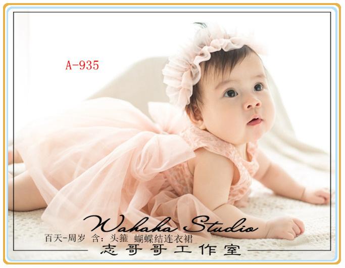 儿童摄影服装/展会款/百天周岁女宝艺术写真拍照婴儿造型服饰