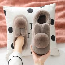 包跟棉拖鞋女冬立体兔毛情侣防滑厚底保暖儿童卡通产后月子棉鞋