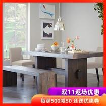 实木餐桌椅组合原木咖啡厅洽谈长桌现代长方形北欧简约家用木桌子