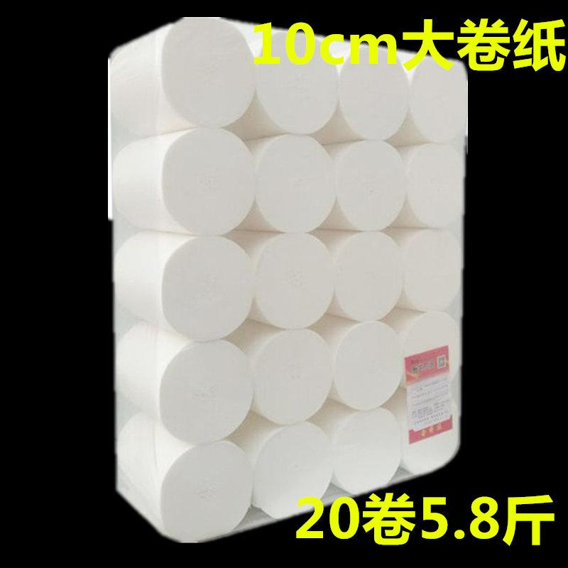 10cm short roll large roll toilet paper bobbin large roll household household toilet paper affordable 20 roll coreless paper