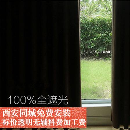 窗帘全遮光布简约现代美式时尚纯色酒店100%遮光卧室客厅定制飘窗