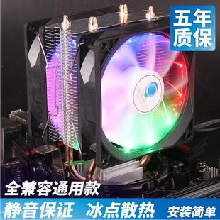 1150 1151塔式AMD台式电脑CPU散热器775超静音纯铜双热管风扇1155