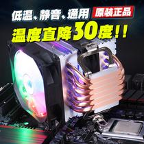 玄冰风6铜管静音CPU散热器cpu风扇AMD台式机电脑风冷2011针X79X58