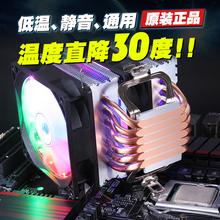 玄冰风6热管静音CPU散热器cpu风扇AMD台式机电脑风冷2011针X79X99