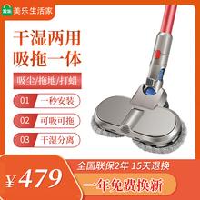 适用于戴森dyson无线吸尘器电动干湿清洁拖把头适配V7/V8/V10/V11