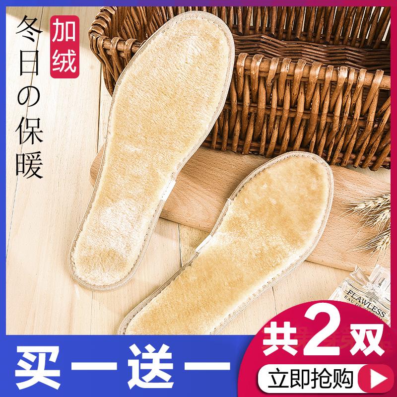 保暖鞋垫男女士冬季透气吸汗防臭加绒加厚手工羊毛鞋垫棉软毛毛绒图片