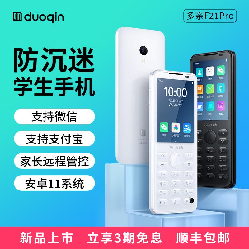 Мобильные телефоны Артикул 582648155079