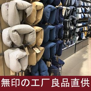 无印便携u型枕飞机旅行枕颈椎枕头