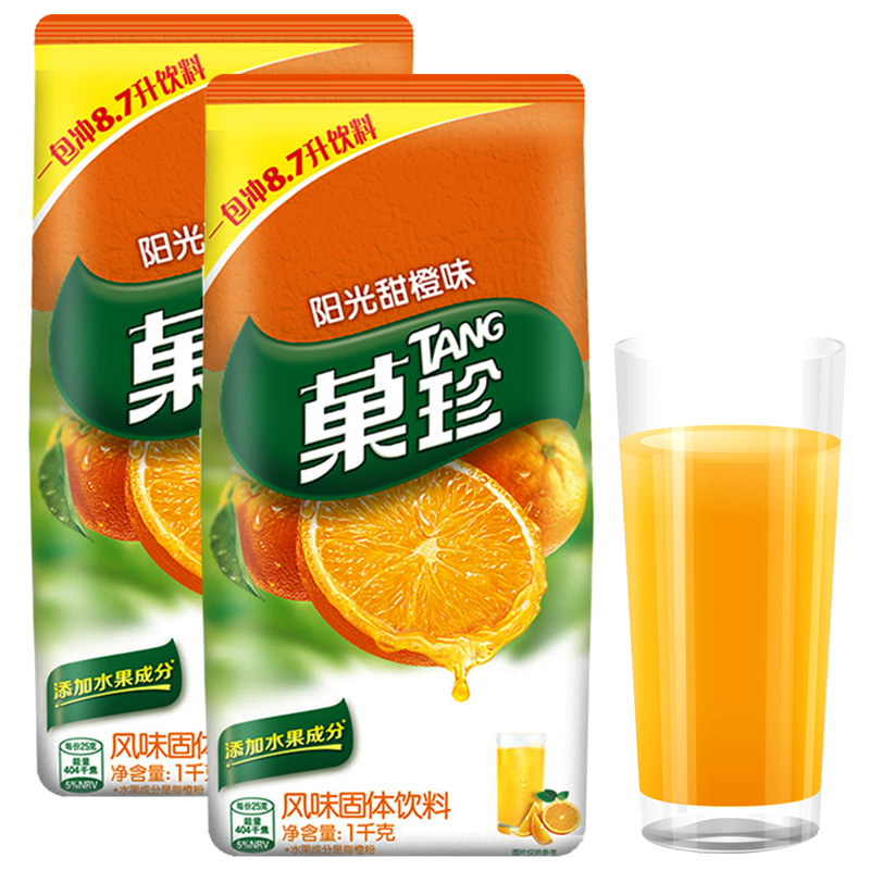 Imported fruit juice powder yiziguozhen sunshine sweet orange flavor 1000g / bag beverage fruit flavor beverage fruit powder