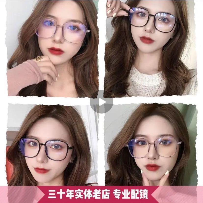 青い色の眼鏡のあっさりしている顔の平光の鏡の大きい枠はやせているネットの赤い復古する大きな枠の眼鏡が近視のメガネを配合して潮を支えます。