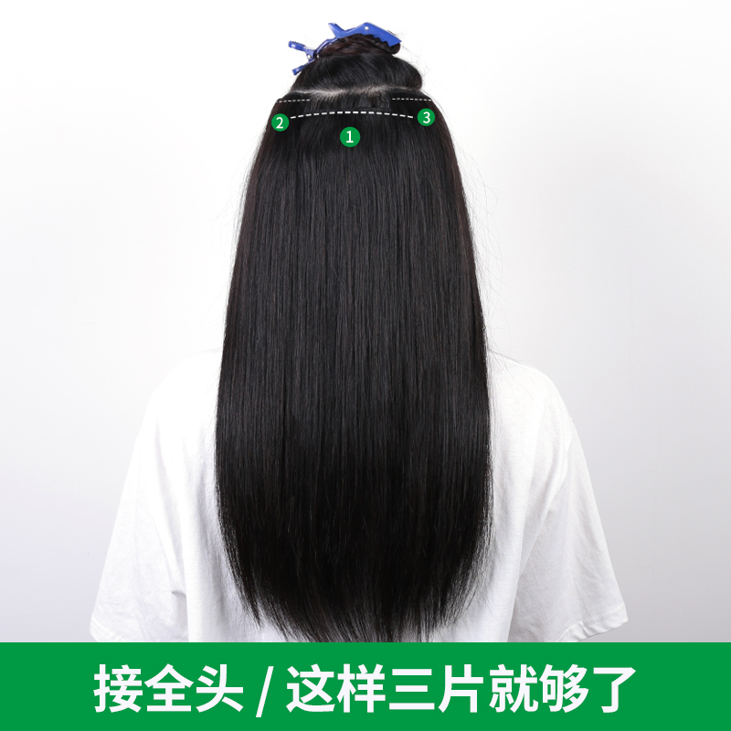 Real hair piece, no trace one-piece wig piece, long straight hair, real hair, long hair, real hair