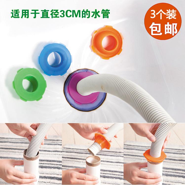 Трубопровод дезодорация противо насекомое силиконовый перстнем вонючий вкус изоляция трап стиральная машина дренаж рот печать пробка противо запах пробка