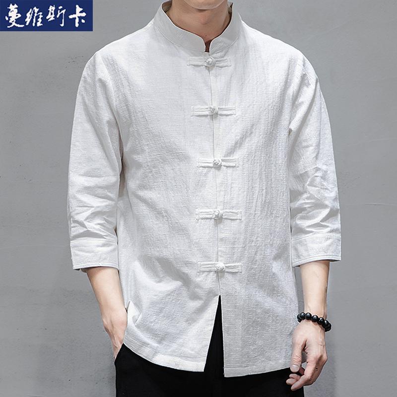 券后149.00元春夏男士唐装薄款棉麻七分袖中国风复古汉服宽松大码立领中式衬衫