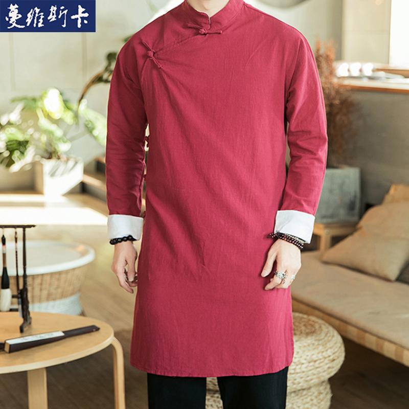 Национальная китайская одежда Артикул 609361220291