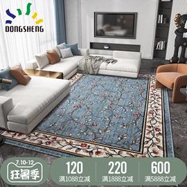 东升美式欧式客厅沙发茶几卧室地毯地垫铺满免洗家用大面积定制