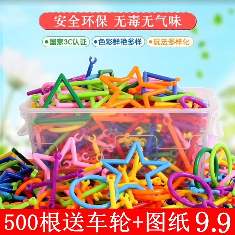 Игрушечные блоки для строительства Артикул 45539889470