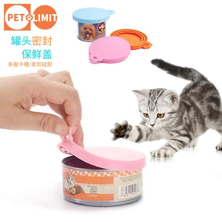 petlimit宠物猫罐头硅胶保鲜盖密封用品狗狗猫咪通用勺子冰箱小图片