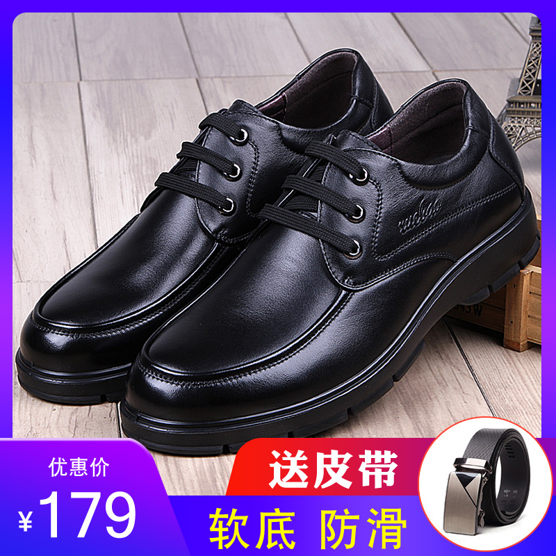 Dads shoes 40 mens 50 middle-aged people 60 years old soft soled breathable soft top leather summer mens shoes middle-aged and elderly leather shoes