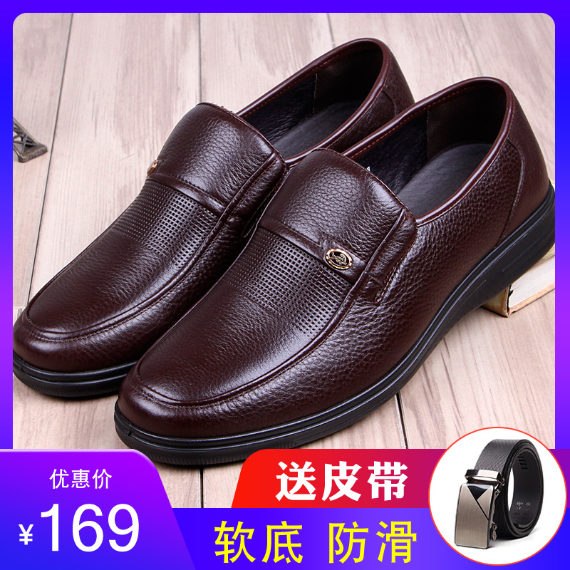 Fathers shoes 40 mens 50 leisure 60 spring middle aged mens shoes genuine leather middle aged and elderly soft soled shoes