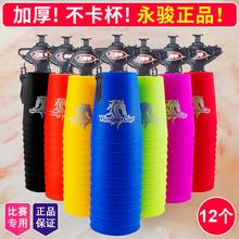 永駿速疊杯比賽專用競技飛碟杯子兒童全套裝小學生幼兒園益智玩具