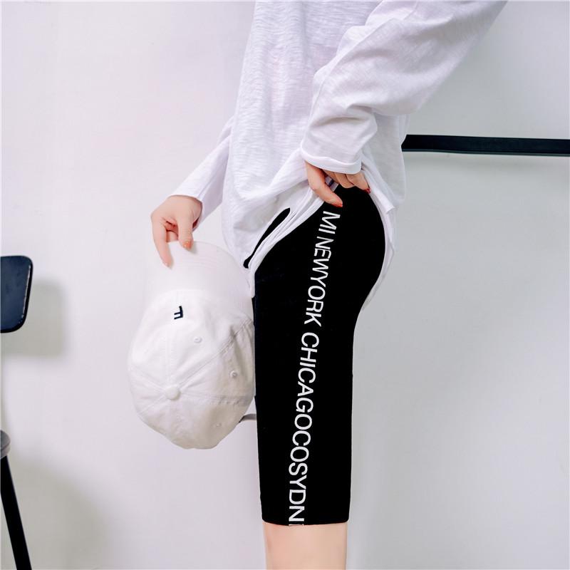打底裤女外穿夏季新款防走光骑行裤字母薄款显瘦灰色五分裤安全裤11月04日最新优惠