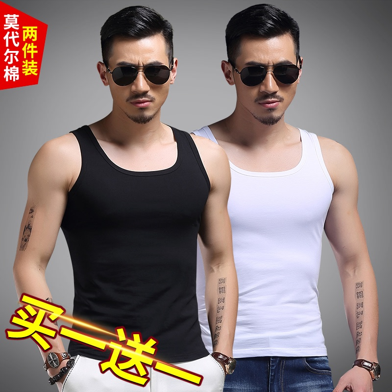 2 pieces of modal ice men's vest cotton solid color summer ice silk vest sports tight sleeveless