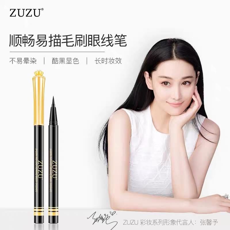 ZUZU钻石眼线笔     3支图片