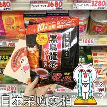 504g木炭技法乌龙茶共黑乌龙茶高浓度油切茶叶3发1买