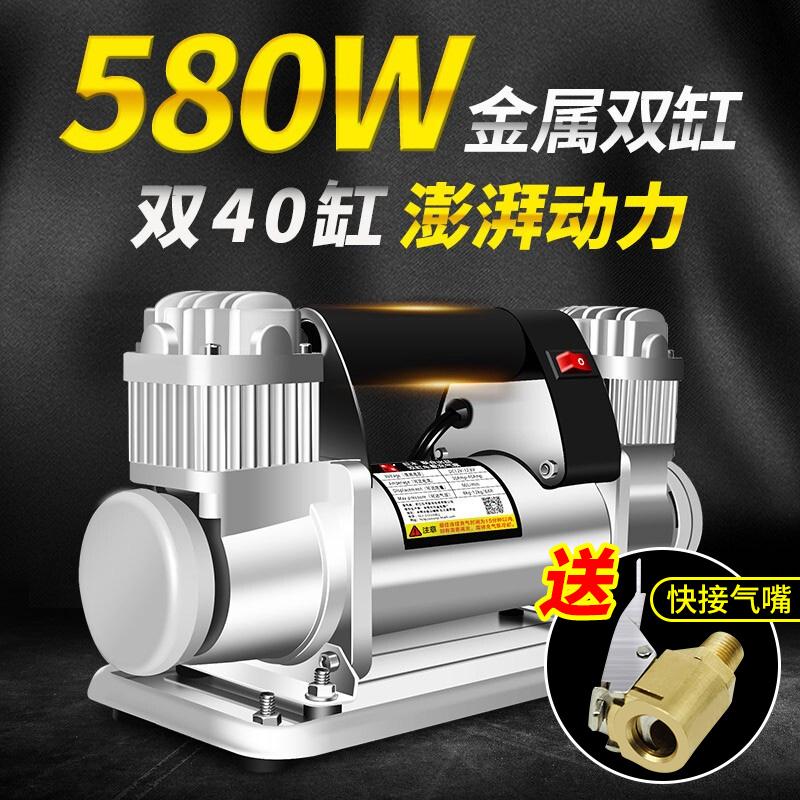 大功率车载充气泵双缸高压打气泵