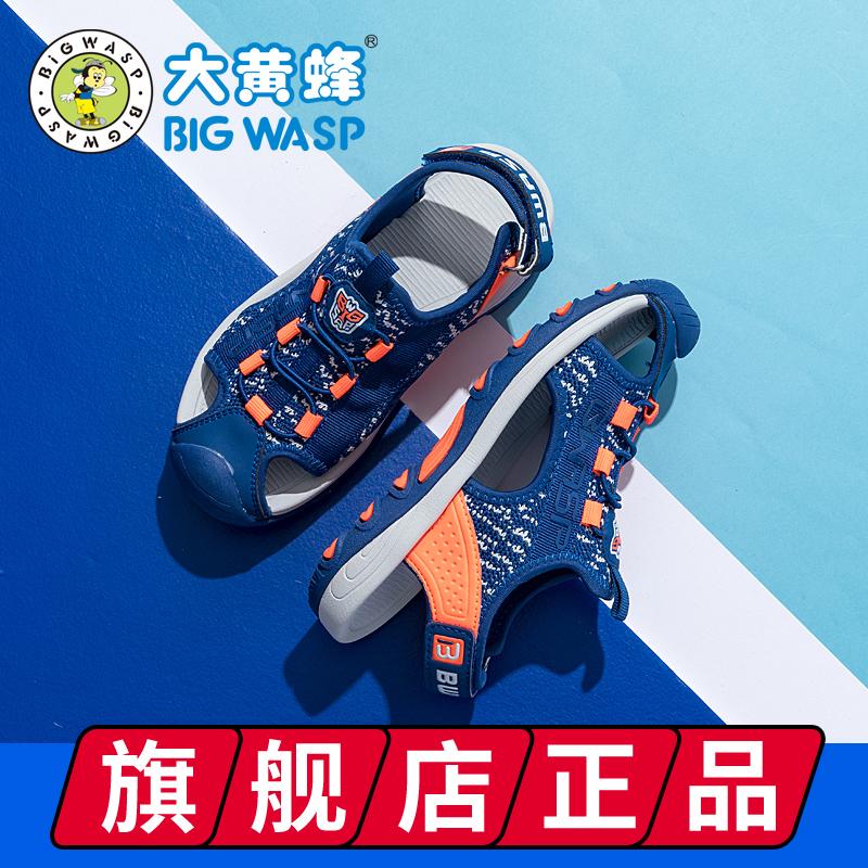 大黄蜂男童沙滩鞋2019新款韩版软底包头中大童儿童小学生运动凉鞋(非品牌)