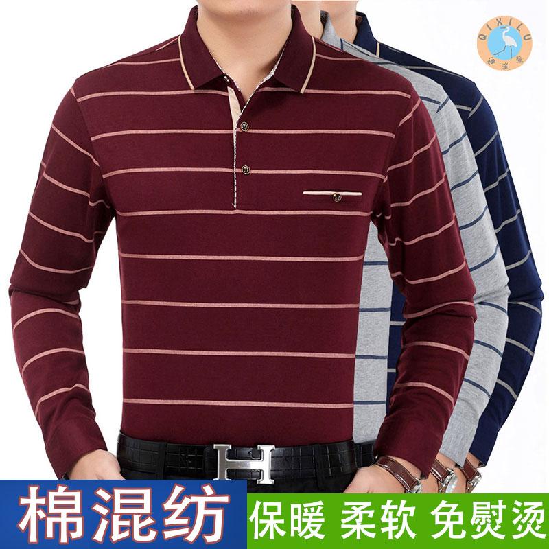 2018长袖t恤帅气春季宽松修身翻领条纹POLO衫男士韩版上衣T-shirt