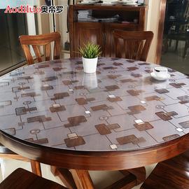 圆桌桌布PVC软塑料玻璃防水防油防烫免洗圆形透明餐桌垫家用台布