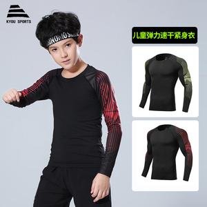 学生运动紧身衣儿童体育课训练服男足球篮球长袖套装跑步速干衣裤